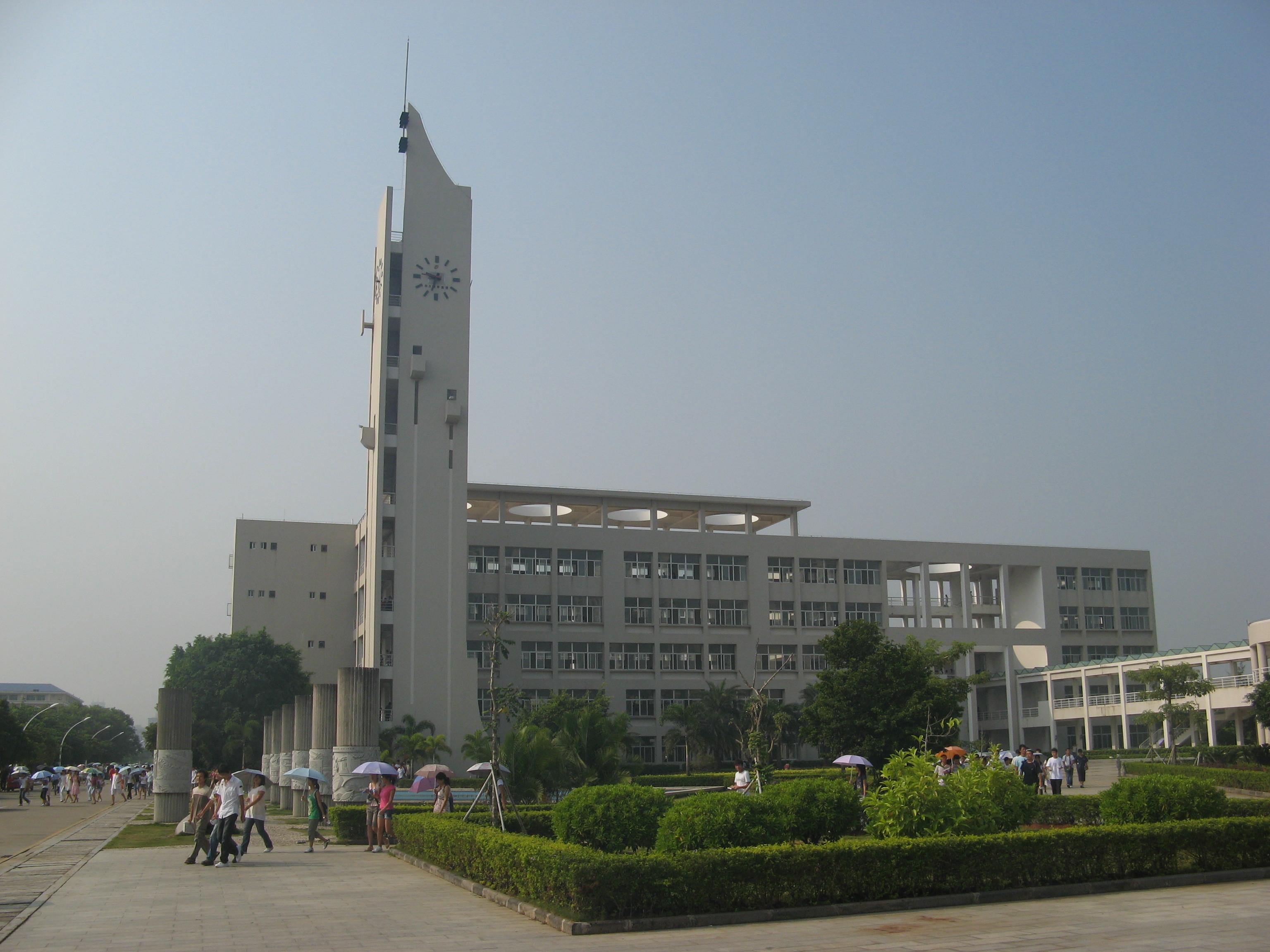 Hainan University 3