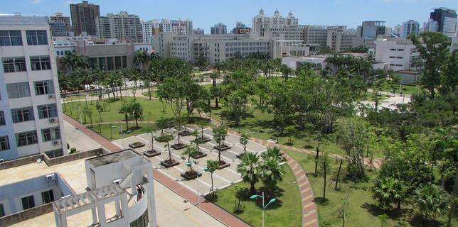 Hainan University 2016-2.jpeg (preview)