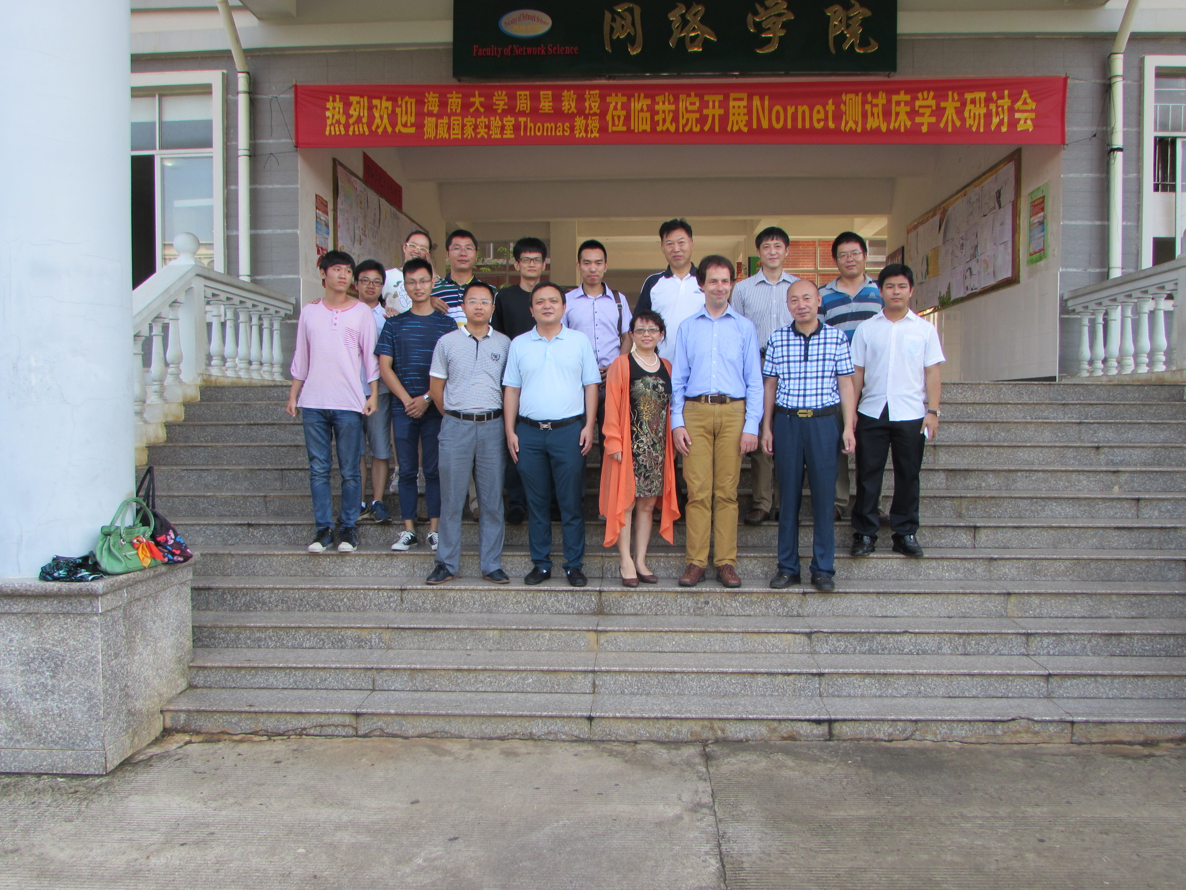 Site Installation at Haikou College of Economics 1